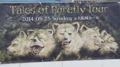 MAN WITH A MISSION 「Tales of Purefly Tour 2014」