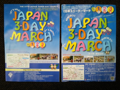 37TH JAPAN 3-DAY MARCH:37回 日本スリーデーマーチ
