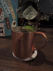 Real MoscowMule