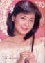 Teresa Teng Foundation in Chinese