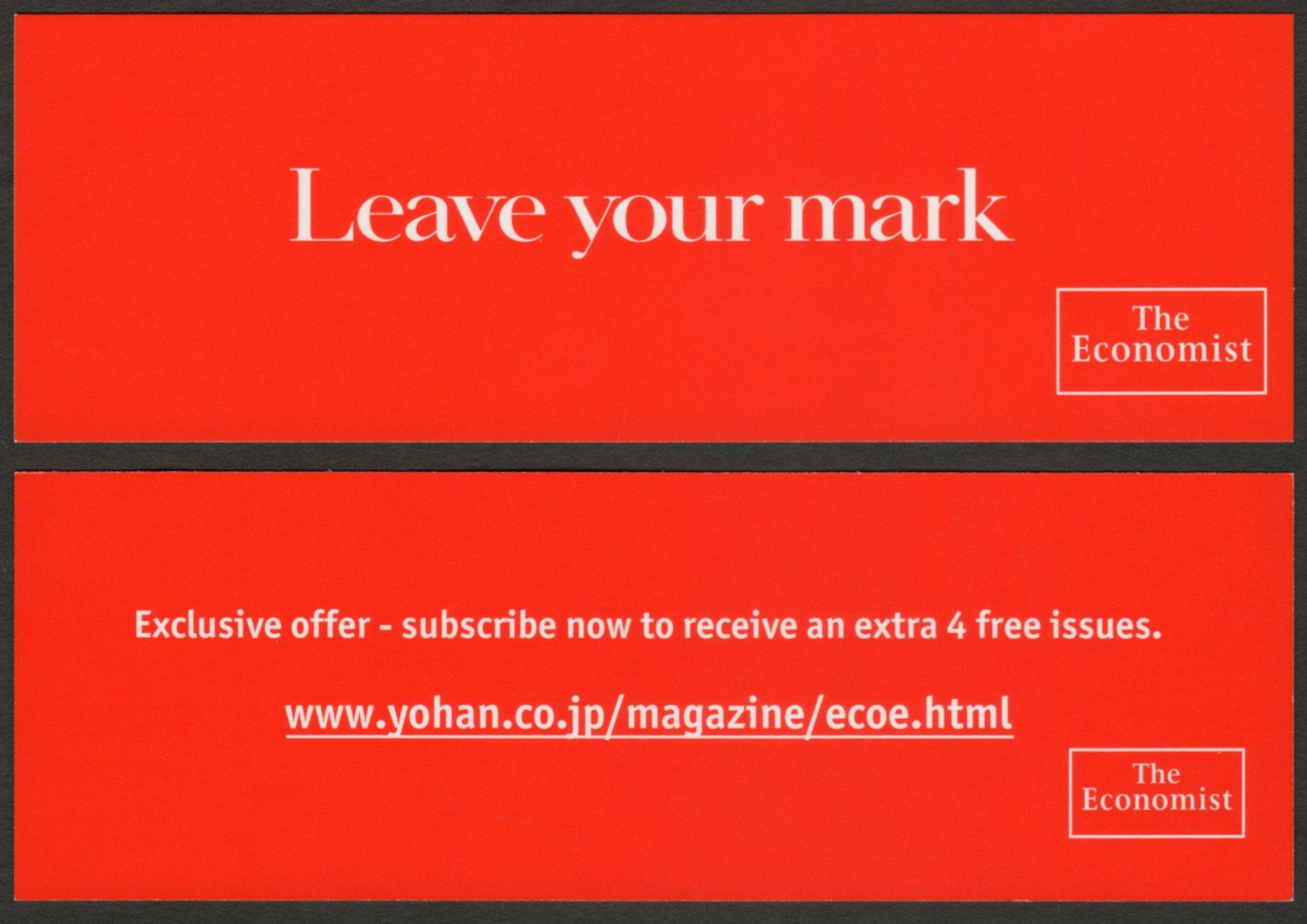 """Leave your mark""yohanのしおり"