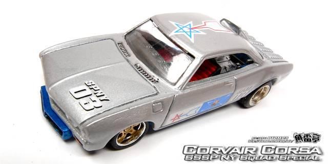 コルベア改造(番外)/Chevy Corvair - Customized Vairy8