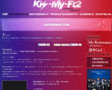 Kis-My-Ft2提供曲