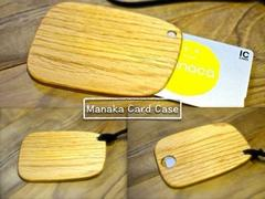 IC card case