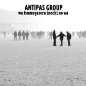 Antipas Group