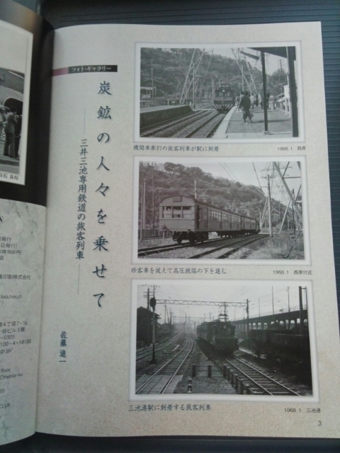 ライフファン誌778号.jpg