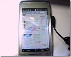 docomo PRO series T-01A dynapocket その1?