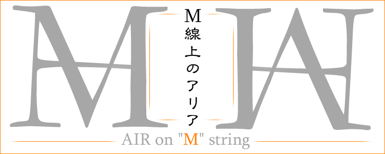 M線上のアリア A巻 (Powered by Soyuz LSR 3)