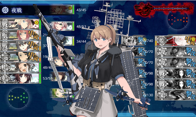 kancolle_20190912-203450400.png