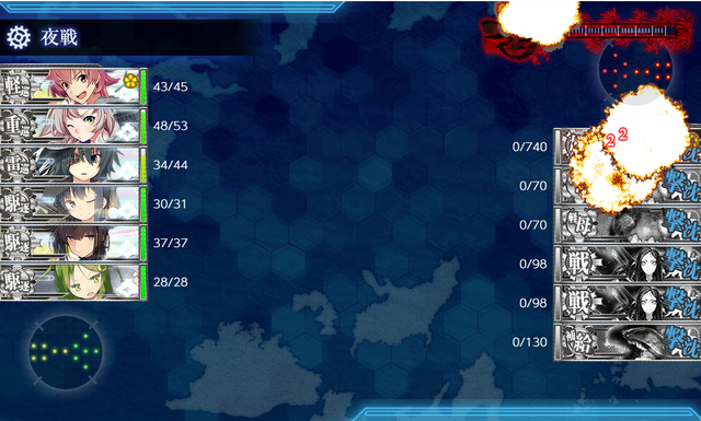 kancolle_20190912-203605180.png