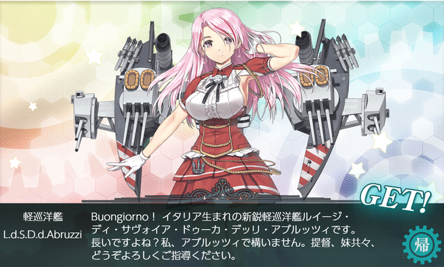 kancolle_20190912-203924358.png