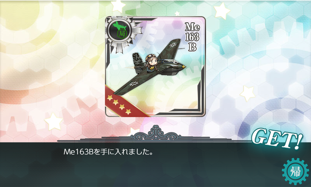 kancolle_20190912-203828917.png
