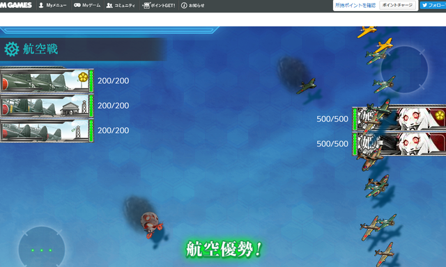 kancolle_20190914-105442353.png