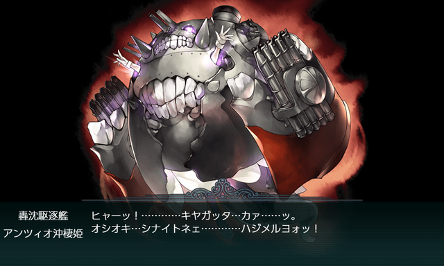 kancolle_20190916-010614525.png