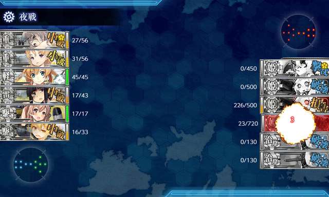kancolle_20190922-195500126.png