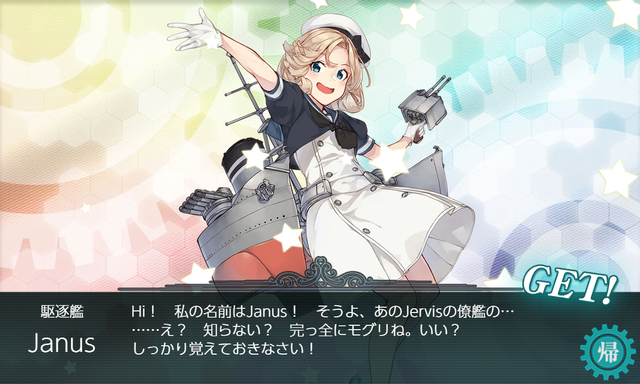 kancolle_20190923-180602898.png