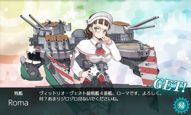 kancolle_20190923-180444830.png