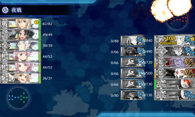 kancolle_20190923-180235826.png