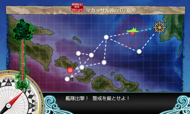 kancolle_20191207-114821383.png