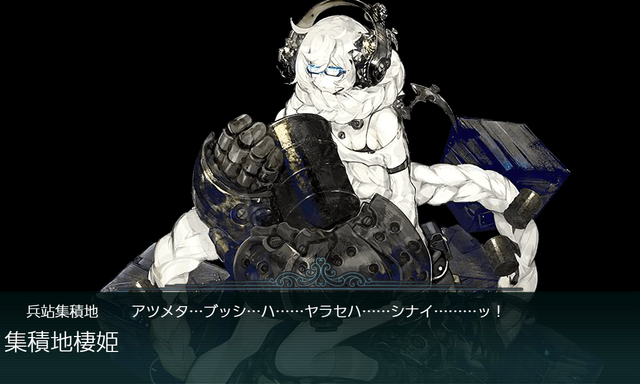 kancolle_20191208-172857172.png