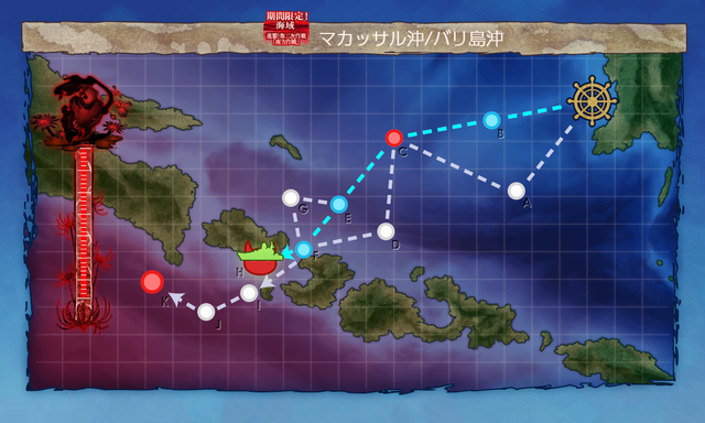 kancolle_20191208-173037793.png