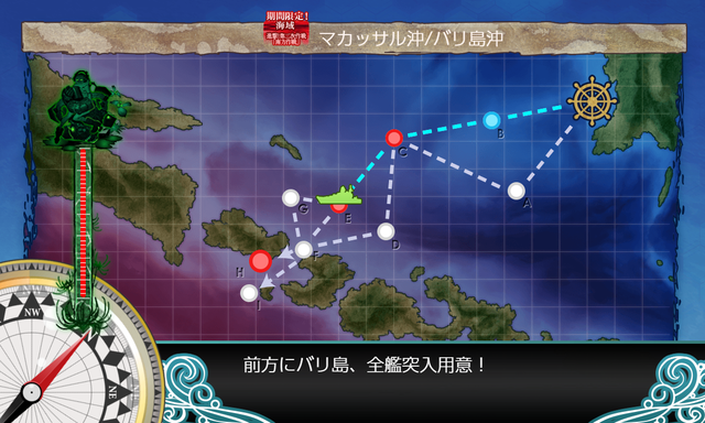 kancolle_20191208-082004518.png