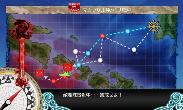 kancolle_20191209-220509833.png