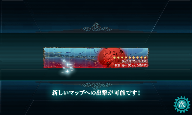 kancolle_20191212-065922017.png