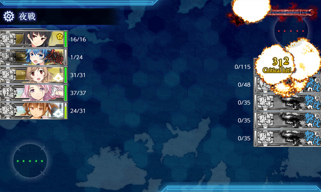kancolle_20191212-065642127.png