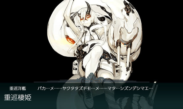 kancolle_20191212-222318172.png