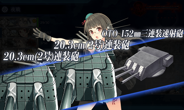 kancolle_20191214-090723344.png