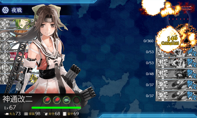 kancolle_20191215-110928836.png