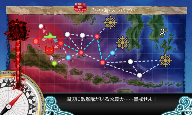 kancolle_20191215-124301680.png