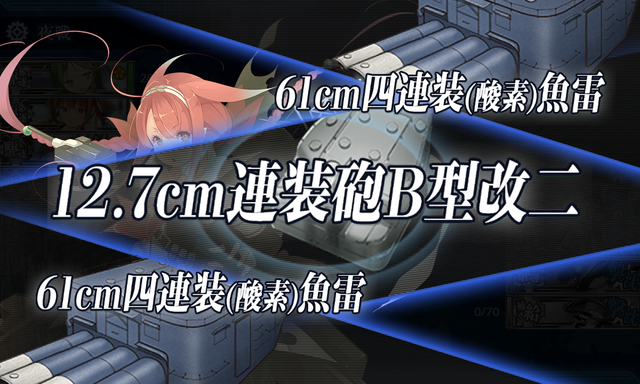 kancolle_20191215-233336978.png