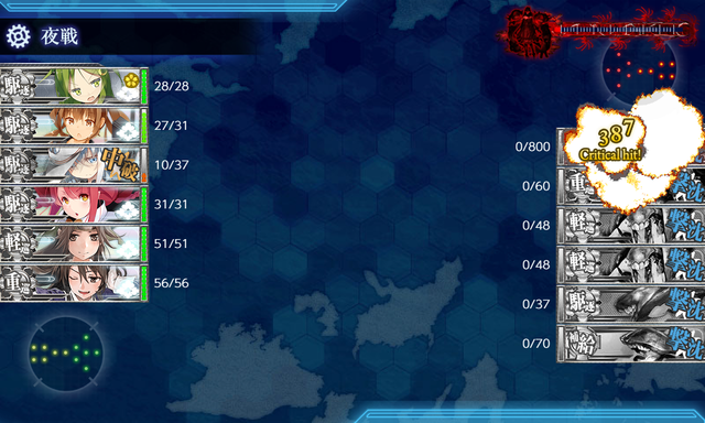 kancolle_20191215-233340460.png