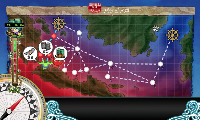 kancolle_20191221-192120451.png