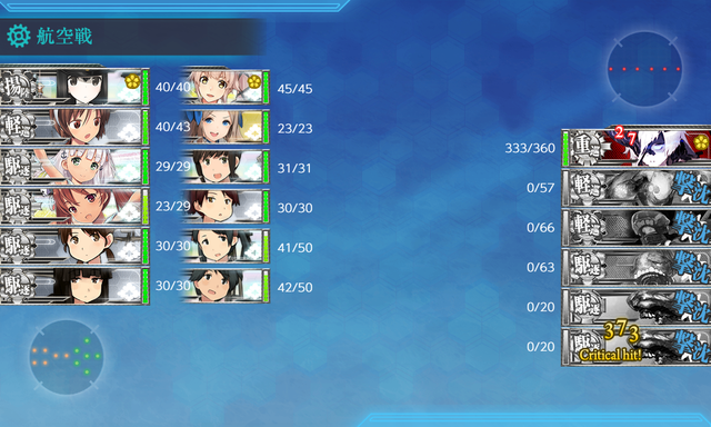 kancolle_20191222-063150250.png