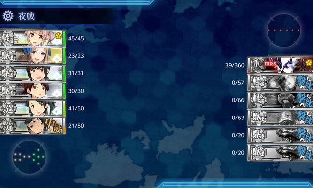 kancolle_20191222-063313587.png