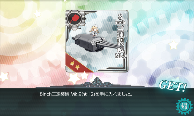 kancolle_20191223-223718780.png