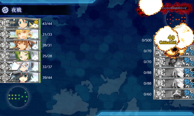 kancolle_20191225-201844927.png