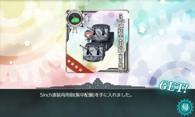 kancolle_20191225-201958546.png