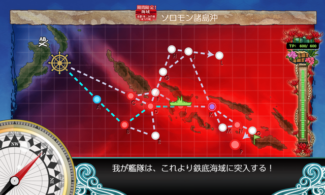 kancolle_20191226-002028152.png