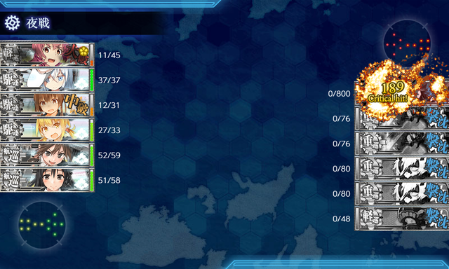 kancolle_20191227-212048873.png