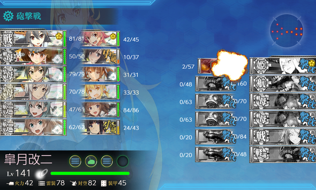 kancolle_20191228-214046780.png
