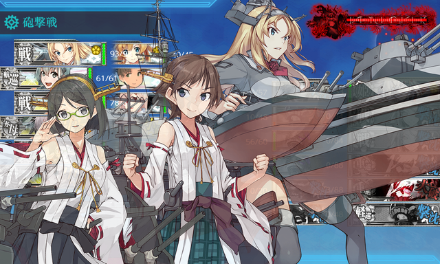 kancolle_20191230-203716990.png
