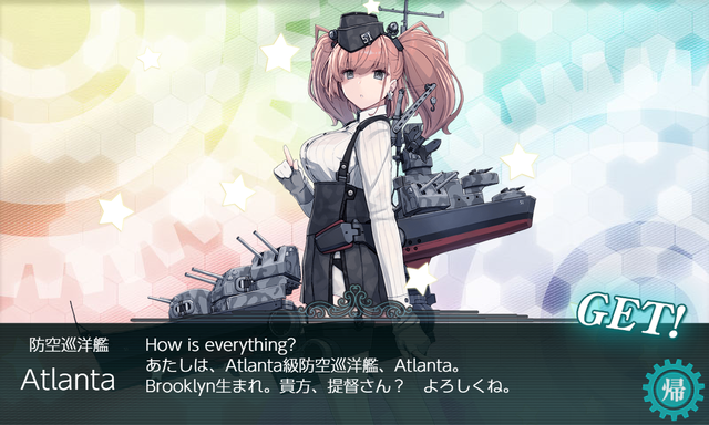 kancolle_20191231-090518490.png