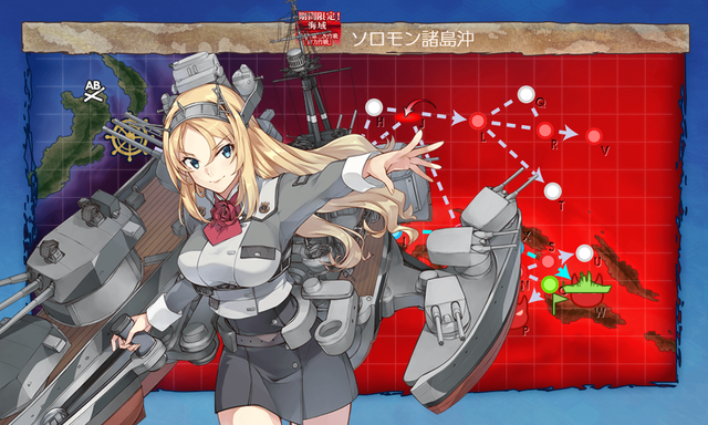 kancolle_20191231-090524239.png