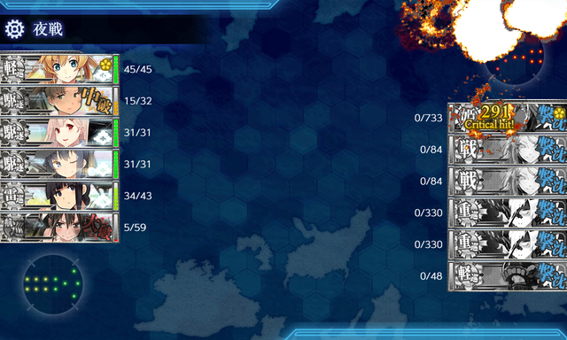 kancolle_20191231-090341353.png