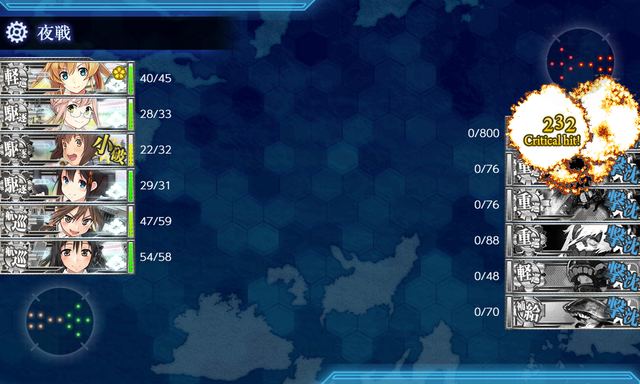 kancolle_20191229-163404070.png