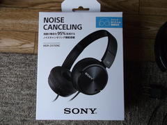 SONY MDR-ZX110NC M